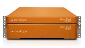 netskope-appliance-161229